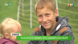Latvijas ziņas (22.07.2019.)