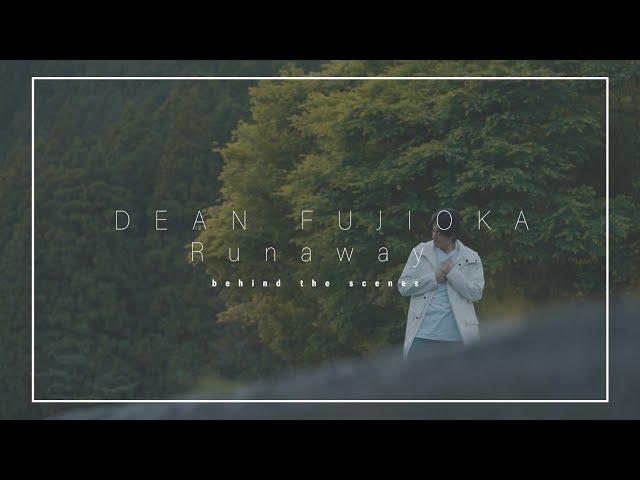 DEAN FUJIOKA - Runaway (Behind The Scenes)