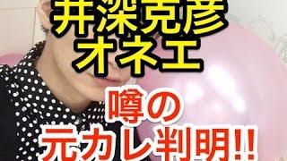 【引用元】 http://more-more-more.com/2927.html 【関連動画】 ・【衝...