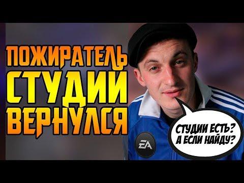 ХУДШАЯ ИГРОВАЯ КОМПАНИЯ ВЕРНУЛАСЬ    ELECTRONIC ARTS УБИЛА VISCERAL GAMES
