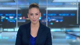חדשות הערב 23.09.19: רוסיה מאשימה את ישראל בהפלת המטוס   המהדורה המלאה