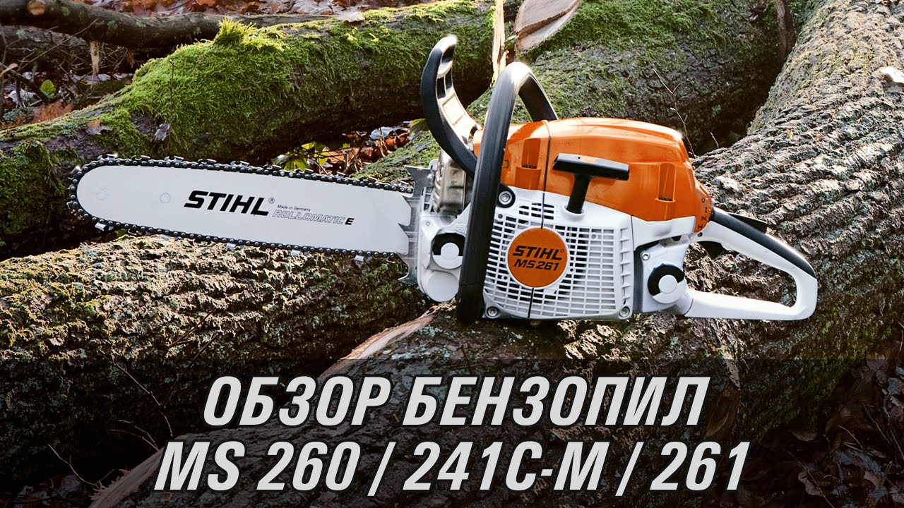 STIHL CHAINSAW COMPRESSION READINGS ON A NEW OR REBUILT ENGINE .