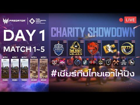 ชมสด! แข่งพับจีศึกระดับโลก PCS Charity Showdown วันที่ 1   PUBG Continental Series APAC