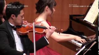 """第28回 アマトゥール・ド・ピアノ演奏会""""ピアノと室内楽の夕べ"""" 主催:..."""
