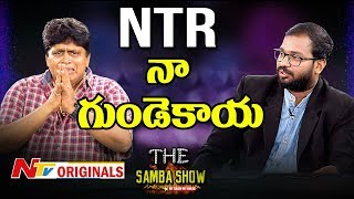 Comedian Raghu Fires on Frustrated News Reader Samba || The Samba Show || NTV Originals