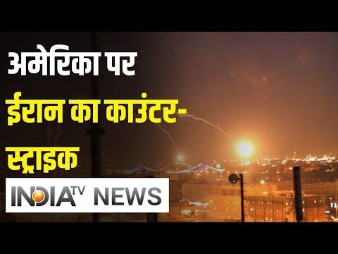Rocket Attack Near US Embassy In Baghdad, Iraq's Balad Airbase & Mosul   IndiaTV News