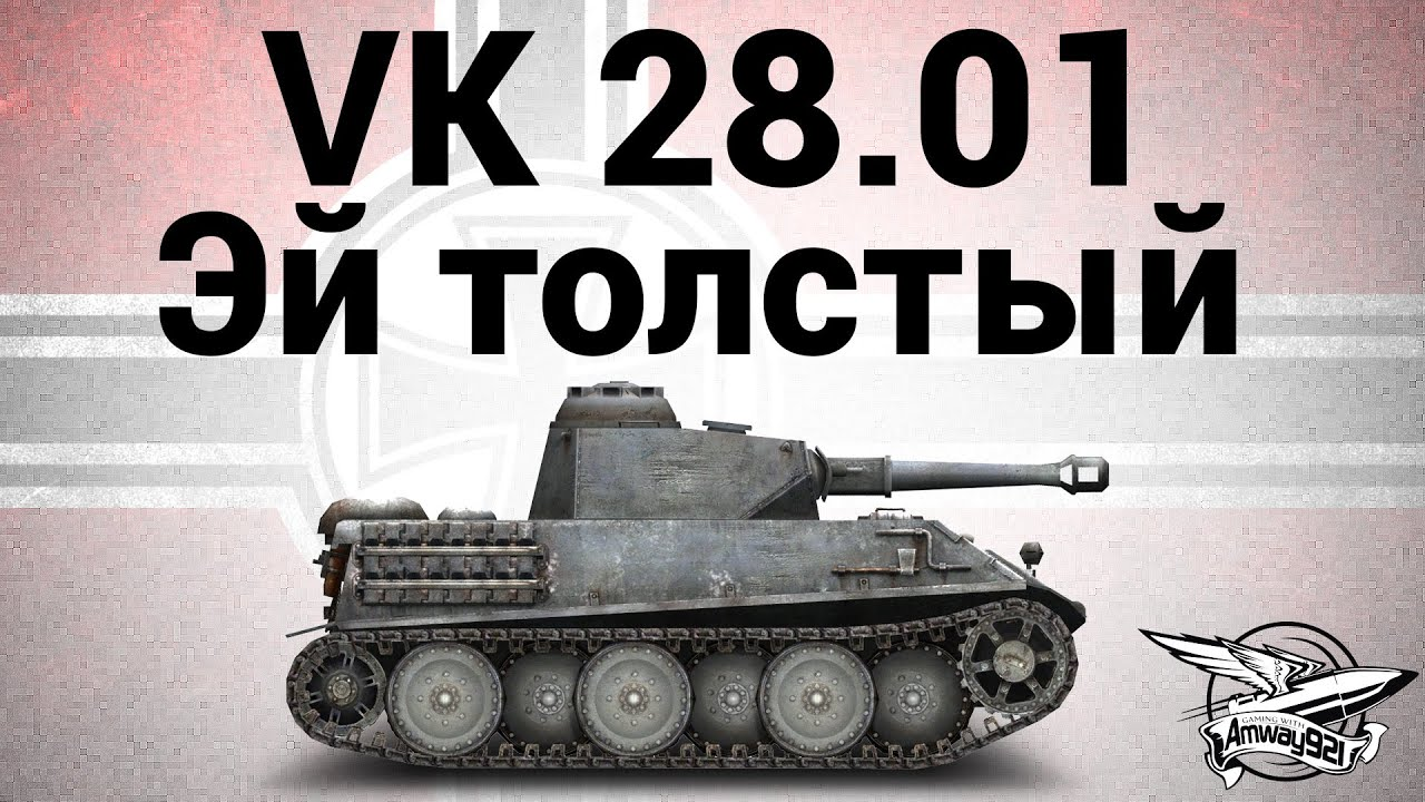 from Colby vk 28.01 match making