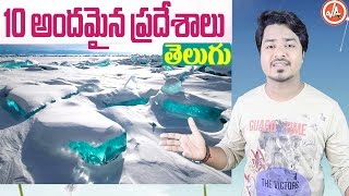 Top 10 Amazing Places In the World | Beautiful Places to Visit | Vikram Aditya Latest Videos | EP#18