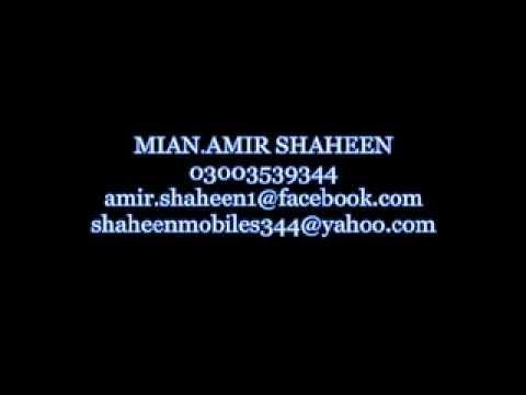 Rati Ohdi Photo Dekhi Facebook Te Main - YouTube amir shaheen.swf