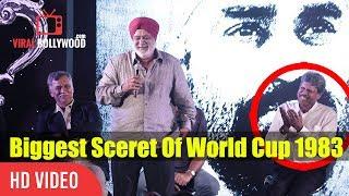 Biggest Secret of 1983 World Cup   Balwinder Sandhu   Kapil Dev
