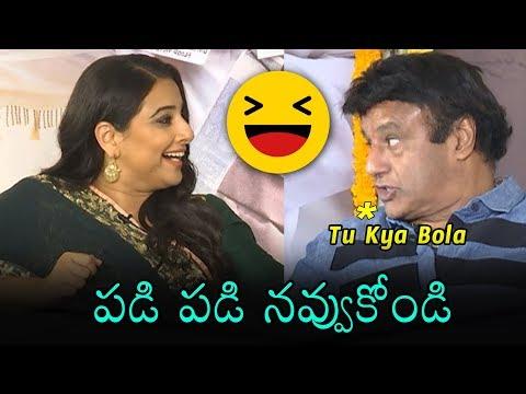 Balakrishna Making Fun With Vidyabalan in Hindi   NTR Kathanayakudu Team Special Interview