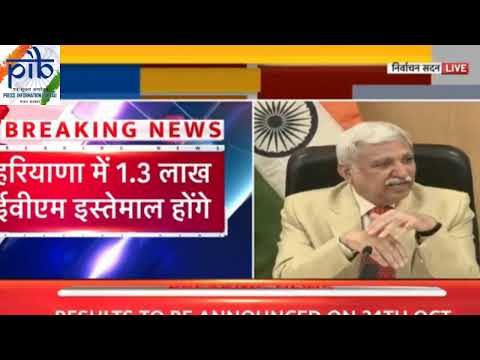 Press Conference by Election Commission of India | New Delhi