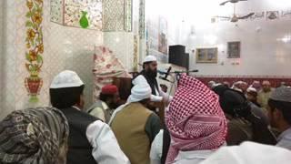 Raza ul Mustafa Chishti Golrvi Shan e Abu Bakr Sadique part 1