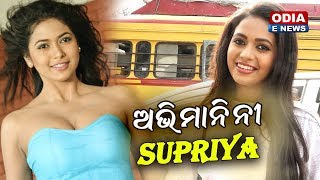 Gorgeous Supriya sharing her Work experience with Anubhav | Biju Babu