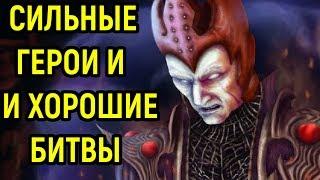 Мортал Комбат Х - ДОСТОЙНО СРАЗИЛИСЬ РАЗНЫМИ ГЕРОЯМИ