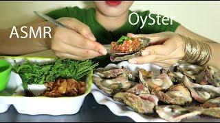 ASMR Fresh Raw Oyster (eating Sound)-NYNY-ASMR