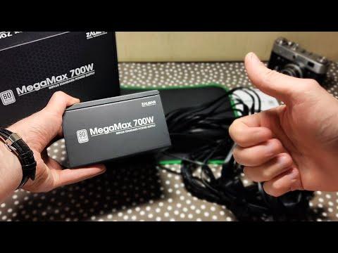 Zalman MegaMax ZM700-TXII 700W