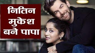 Neil Nitin Mukesh और Rukmini Sahay बने माता-पिता   वनइंडिया हिंदी