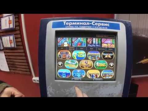 Видео Игровой автомат терминал