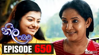 Neela Pabalu - Episode 650 | 29th December 2020 | Sirasa TV Thumbnail