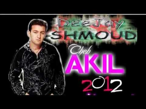 cheb akil 2012 mp3 3ichk mamnou3