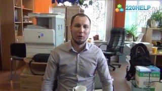 видео Где купить светодиодные блоки bus в Москве