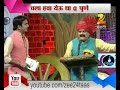 Chala Hawa Yeu Dya Bharat Ganeshpure Introducing Cast Of Natsamrat 29th December 2015
