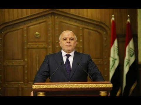 """PM Abadi vowed to corrupt politicians """"We will put you in prison"""""""