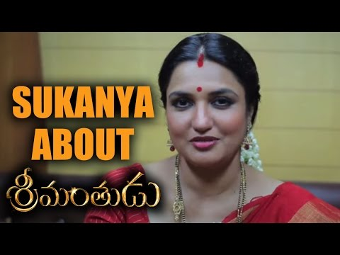 Actress Sukanya Talking About Srimanthudu Movie - Gulte.com