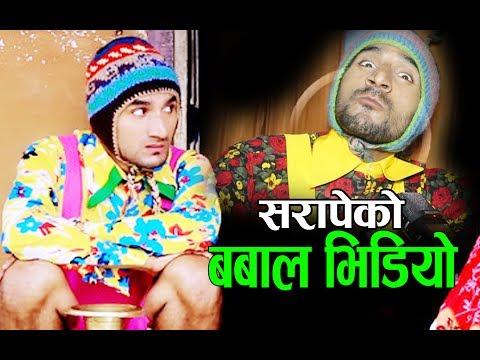 New Comedy Lok Dohori song 2074|| Sarape ले स्वास्नीको लौरो भेट्यो||Mousam Grg & Sanchita Poudel