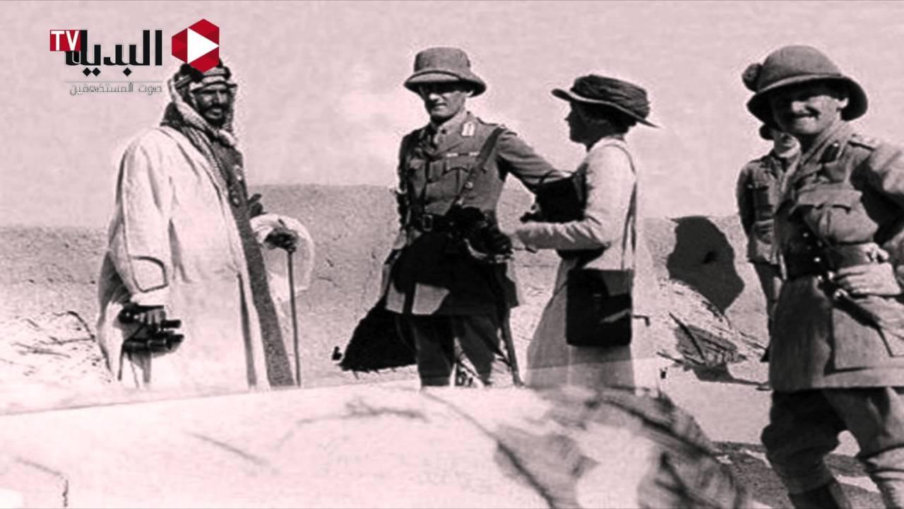 حتى لا ننسى 12 إبريل 1906 مقتل عبد العزيز الرشيد آخر حكام نجد Youtube
