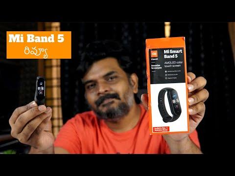 Mi Band 5 Review ll in Telugu ll