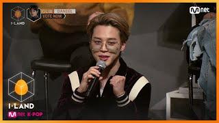 [ENG] I-LAND [최종회] BTS 선배님의 조언, ′파이널 테스트 무대 ♬Calling (Run To…