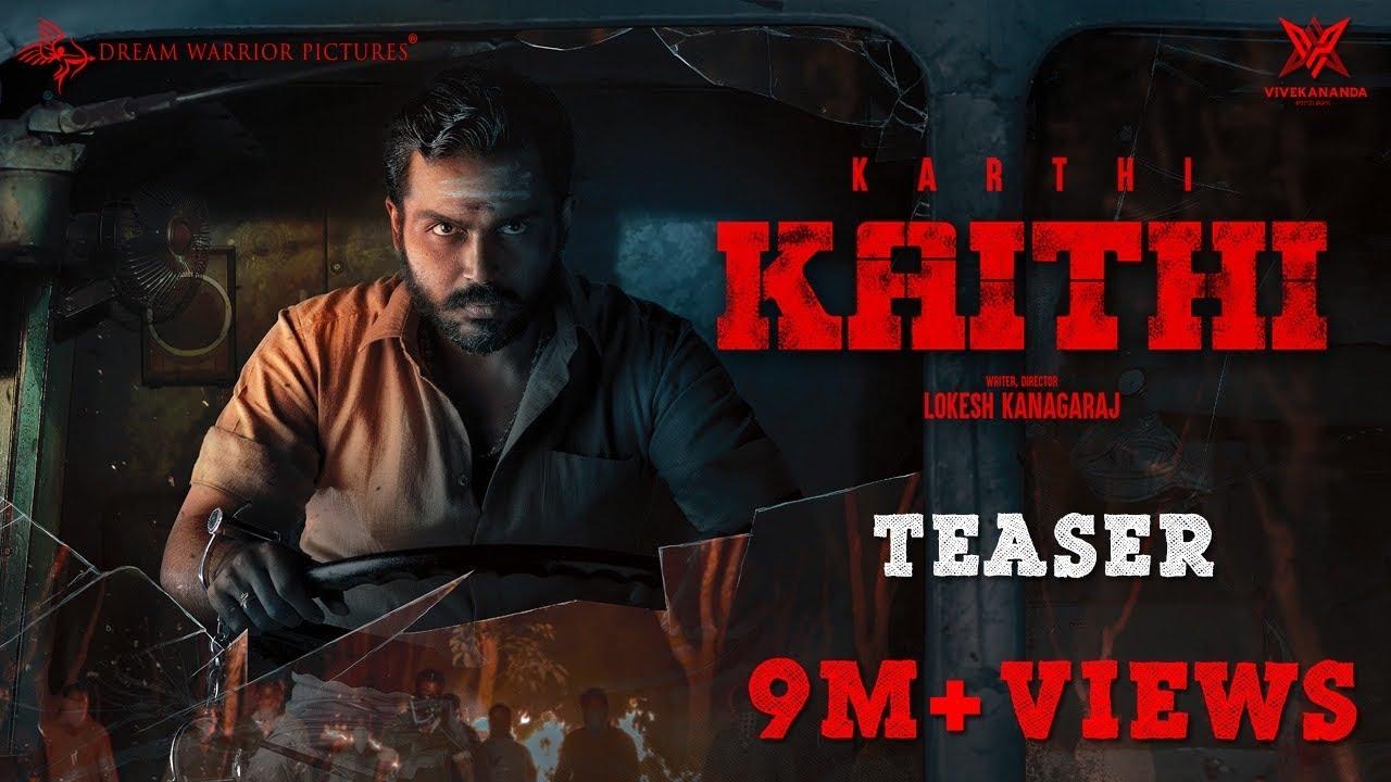 Kaithi - Official Teaser | Karthi | Lokesh Kanagaraj | Sam CS | Dream Warrior Pictures | 4K