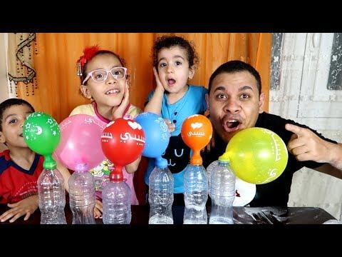 نفخنا البالونات بامكونين موجودين في كل بيت !!