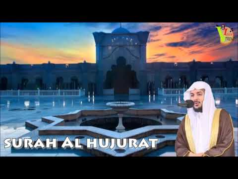 really-beautiful-quran-recitation-by-haitham-al-dukhan-surah-al-hujrat