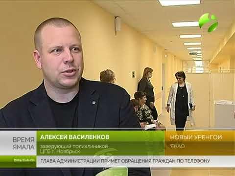 Ямальские врачи учатся беречь нервы себе и пациентам