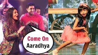 Aaradhya Bachchan Dance Performance In Front Of Aishwarya Rai And Abhishek Bachchan