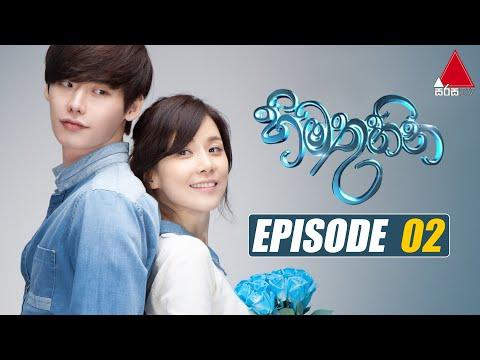 Himathuhina Sirasa TV 01st December 2015