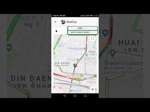 BusCuz GPS tracking service for Condo Shuttle bus