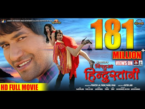 Nirahua Hindustani | Super Hit Full Bhojpuri Movie 2014 | Di