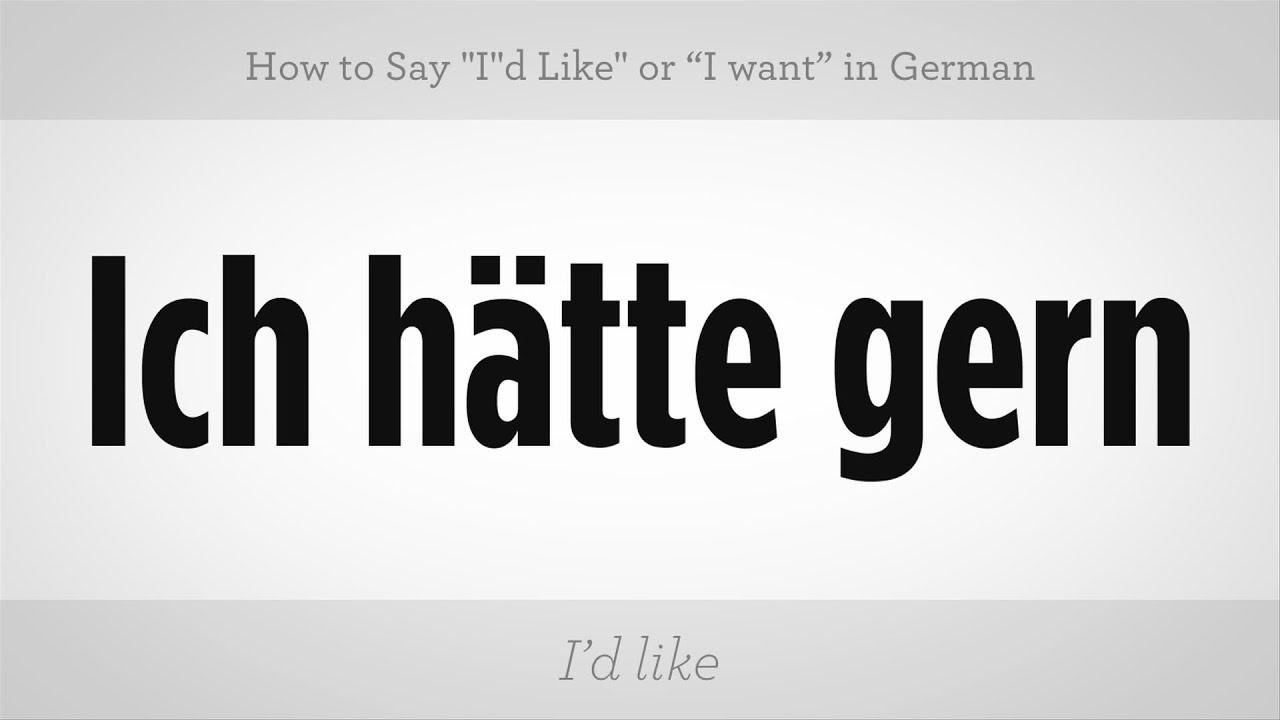 how to say yeah in german