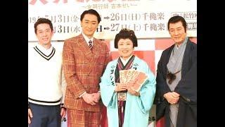 藤山直美、5月に3年ぶり松竹系劇場へ「ひのき舞台を踏みしめたい」吉...