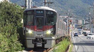 【4K】JR可部線 普通列車227系電車 ヒロS03編成+ヒロS02編成