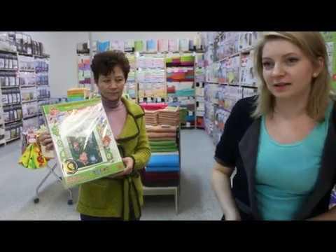 Магазин в Иваново Выгодные цены. Все в одном месте