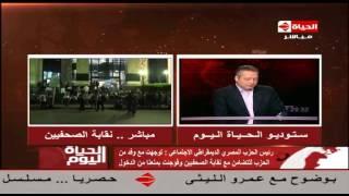 فيديوـ فريد زهران يكشف تفاصيل منعه من مساندة «الصحفيين»