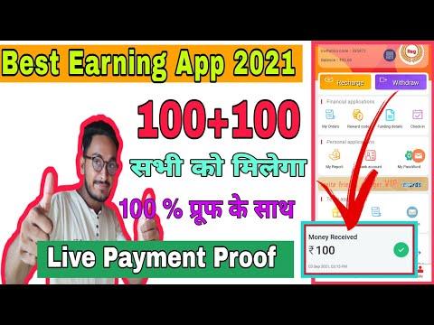 #GangesAppReview Ganges App Full Information||Ganges App Full Details||Ganges App Live Payment Proof