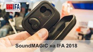видео AirPods - когда поступят в продажу Bluetooth наушники Apple