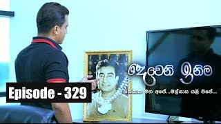 Deweni Inima | Episode 329 10th May  2018