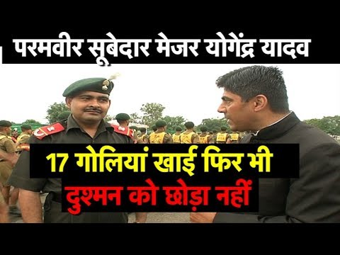 Exclusive Interview of PVC Yogendra Singh Yadav | Kargil Vijay Divas | Bharat Tak